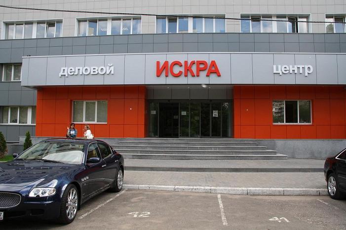 Фотография входа в здание
